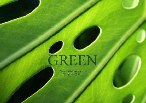 Green_en